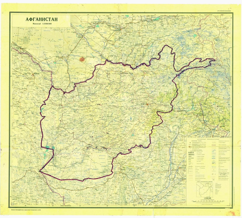 Афганская война 1979 1989 википедия